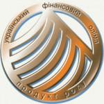 Украинский финансовый Олимп. Продукт года