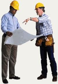 Рабочие (Employee)