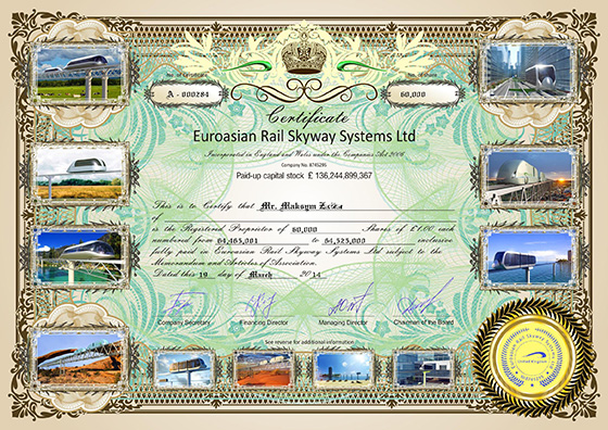 Сертификат на акции Rail Skyway Systems